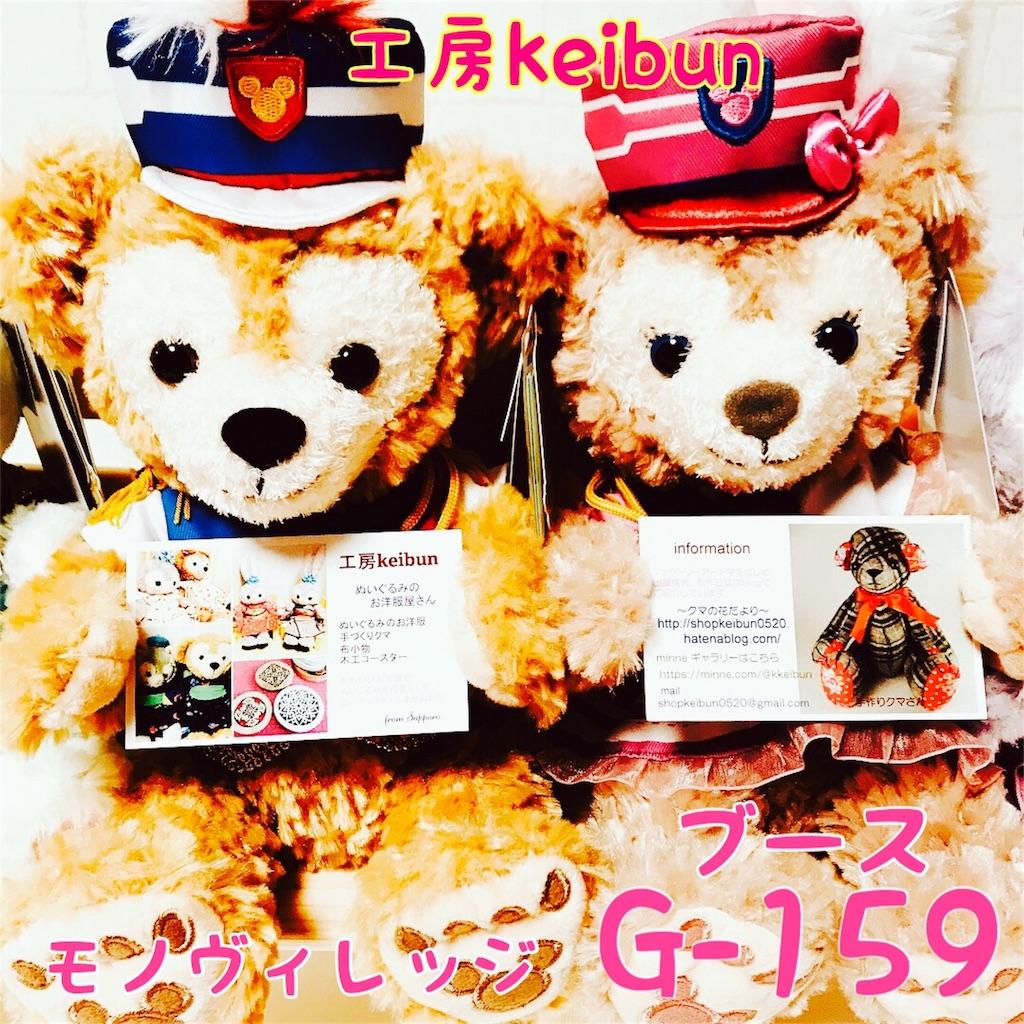 f:id:shopkeibun:20180525022913j:image