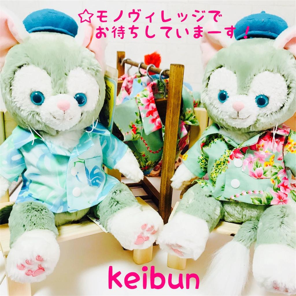 f:id:shopkeibun:20180525212616j:image