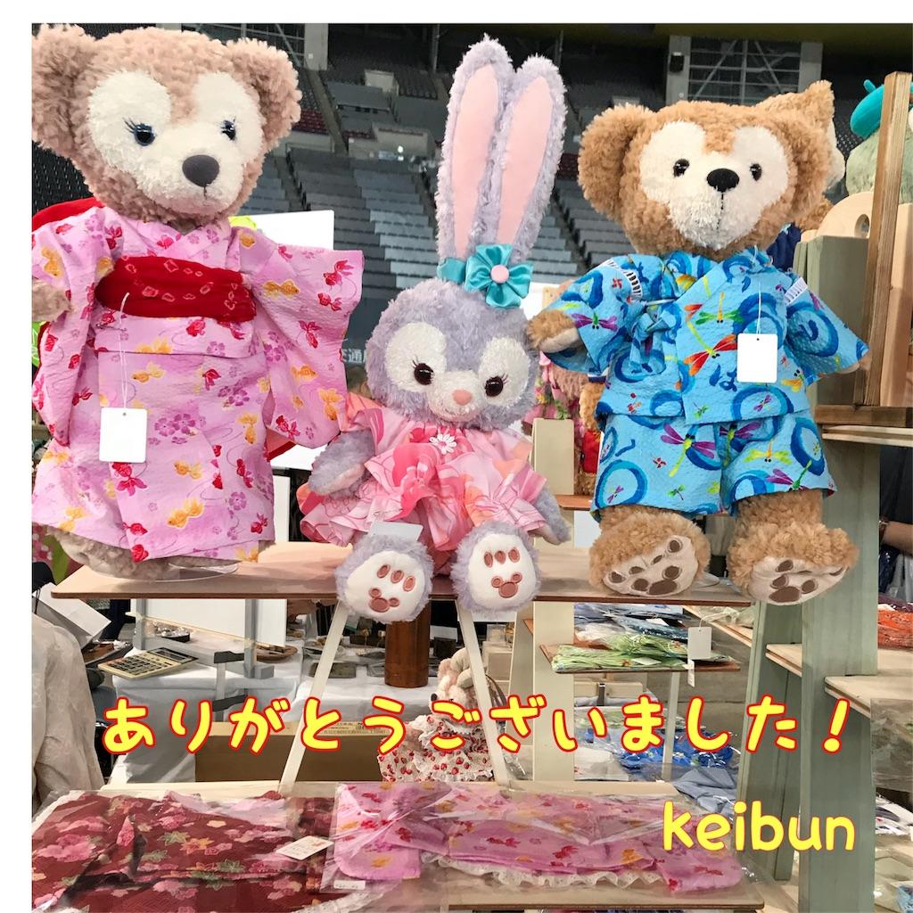 f:id:shopkeibun:20180527222116j:image