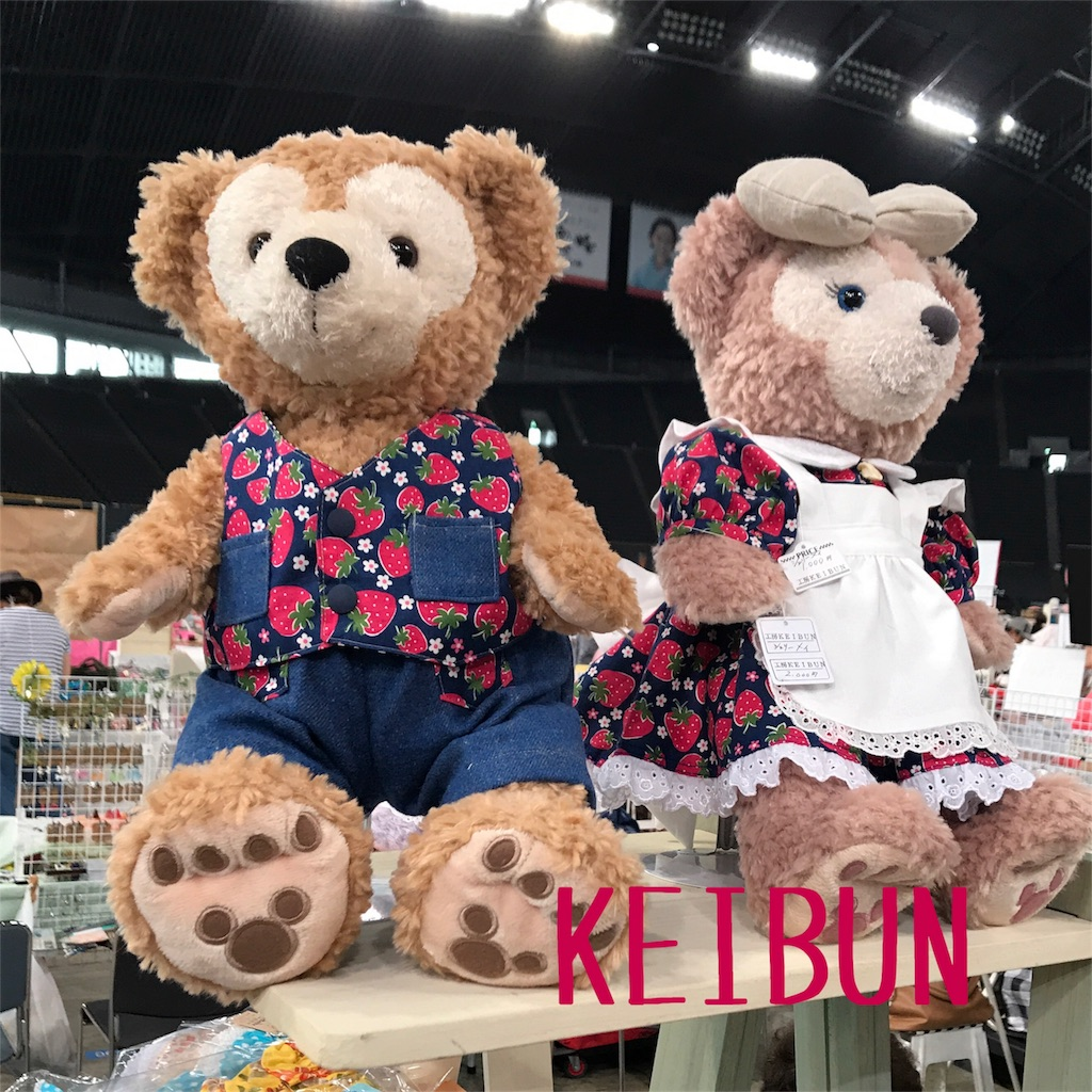 f:id:shopkeibun:20180612213853j:image