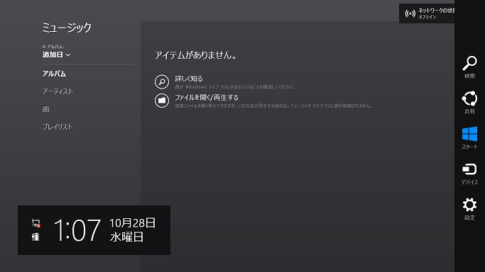 f:id:shoplists:20150507090443j:plain