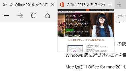 f:id:shoplists:20151115034748j:plain