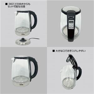 マクロス 温度調節&自動再加熱機能付きガラスケトル