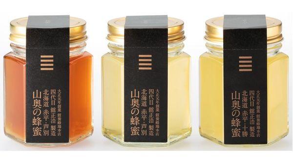 北海道お取り寄せ生ハチミツ