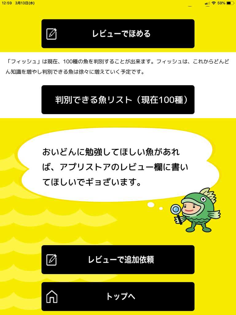 f:id:shoregomoku:20190313130324p:plain