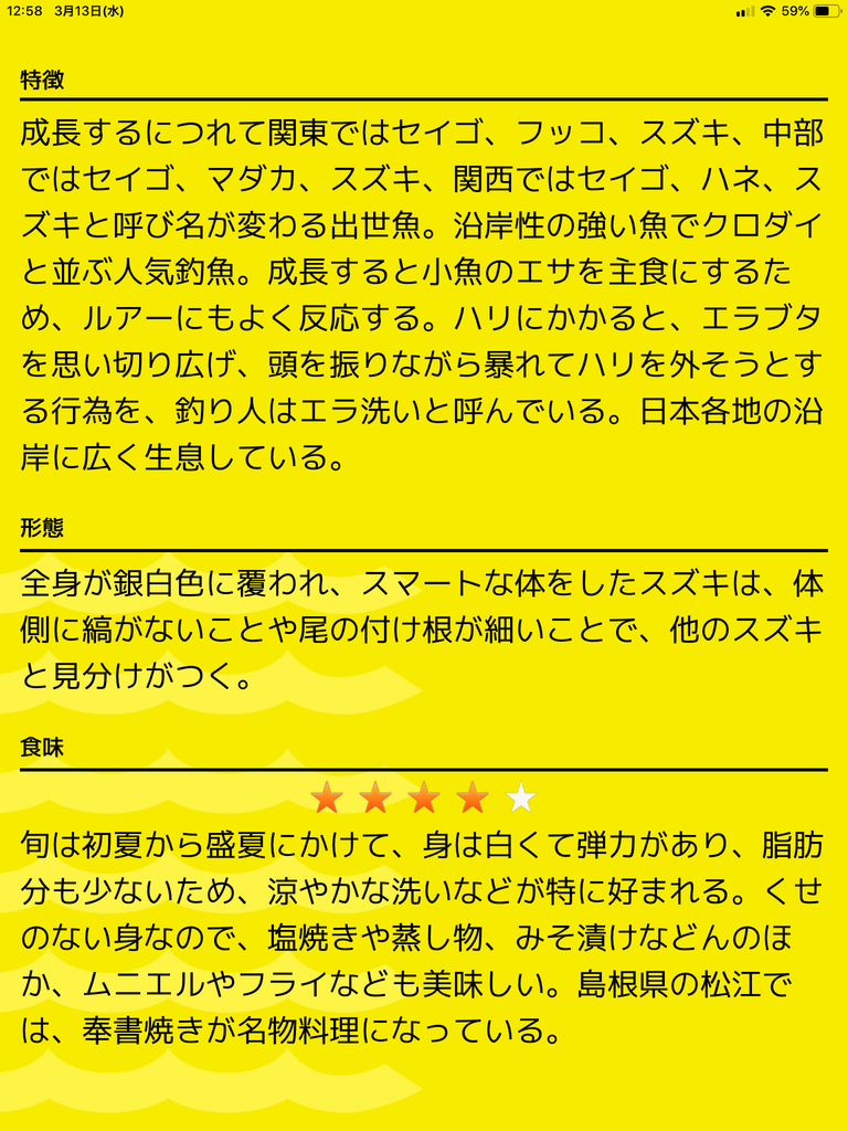 f:id:shoregomoku:20190313130341p:plain