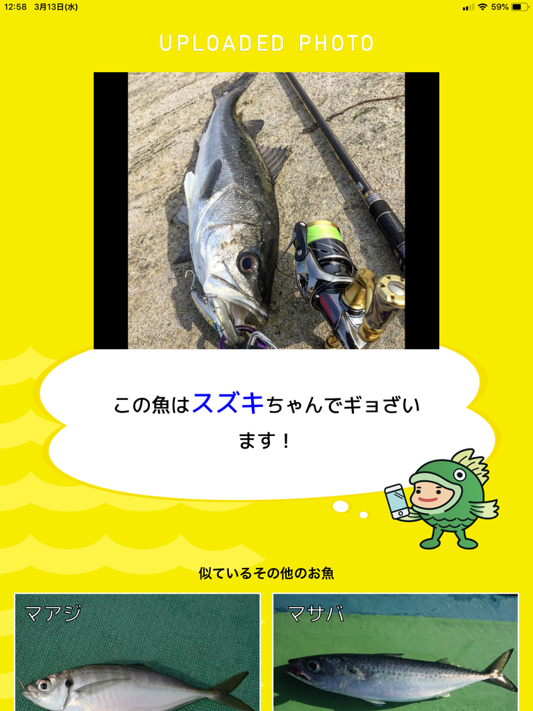 f:id:shoregomoku:20190313130427p:plain
