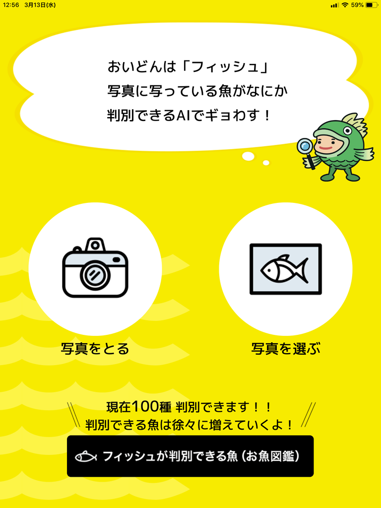 f:id:shoregomoku:20190313130529p:plain