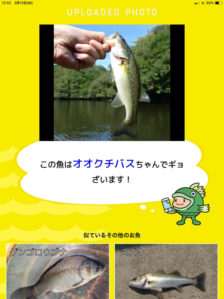 f:id:shoregomoku:20190313130641p:plain
