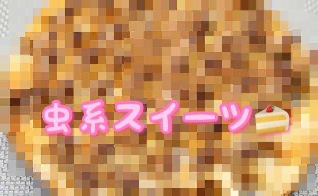 f:id:shoregomoku:20190414144038j:plain