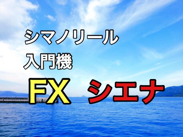 f:id:shoregomoku:20190829164348j:plain