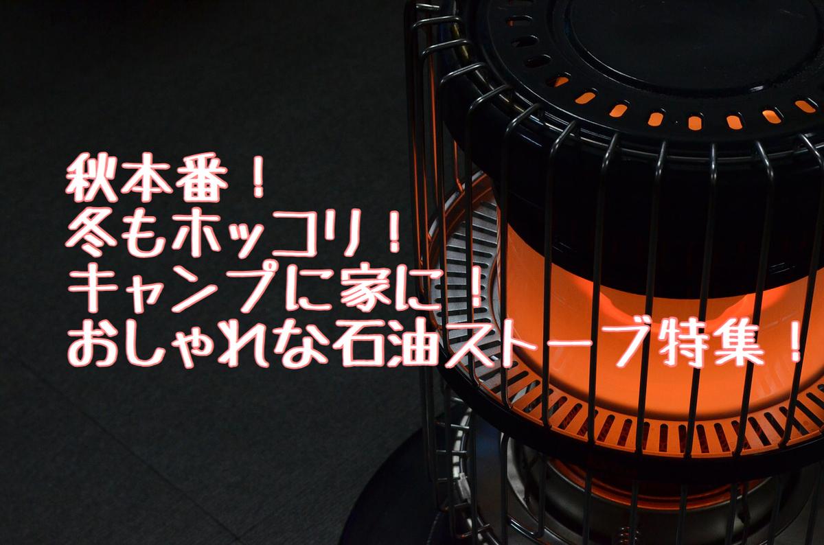 f:id:shoregomoku:20200919152811j:plain