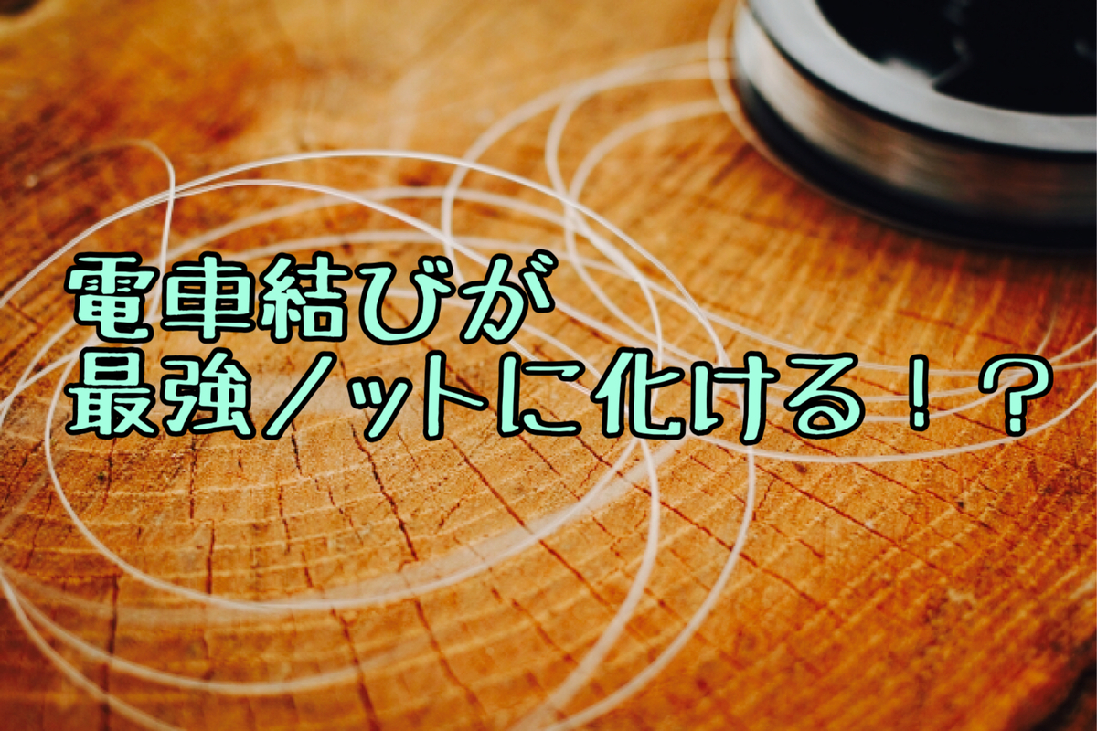 f:id:shoregomoku:20201015121109j:plain