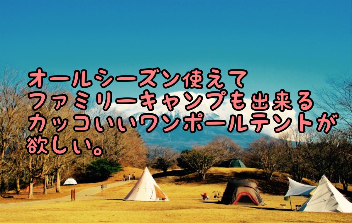 f:id:shoregomoku:20201025102936j:plain