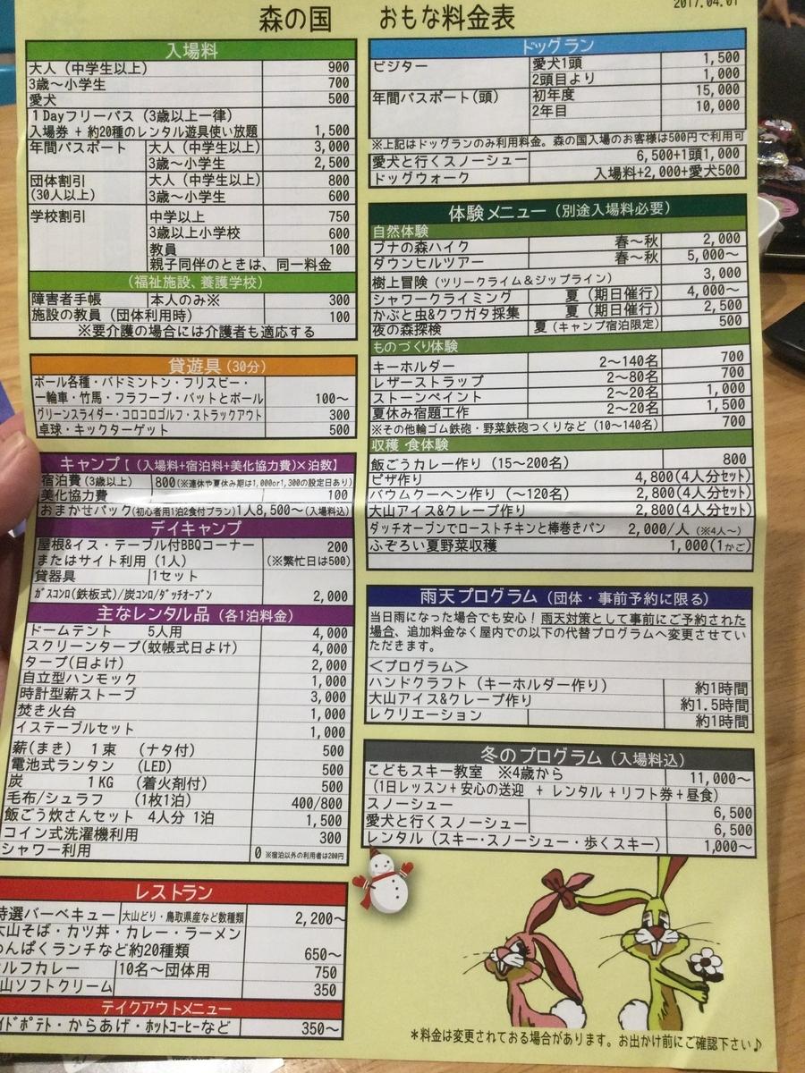 f:id:shoregomoku:20201104085157j:plain