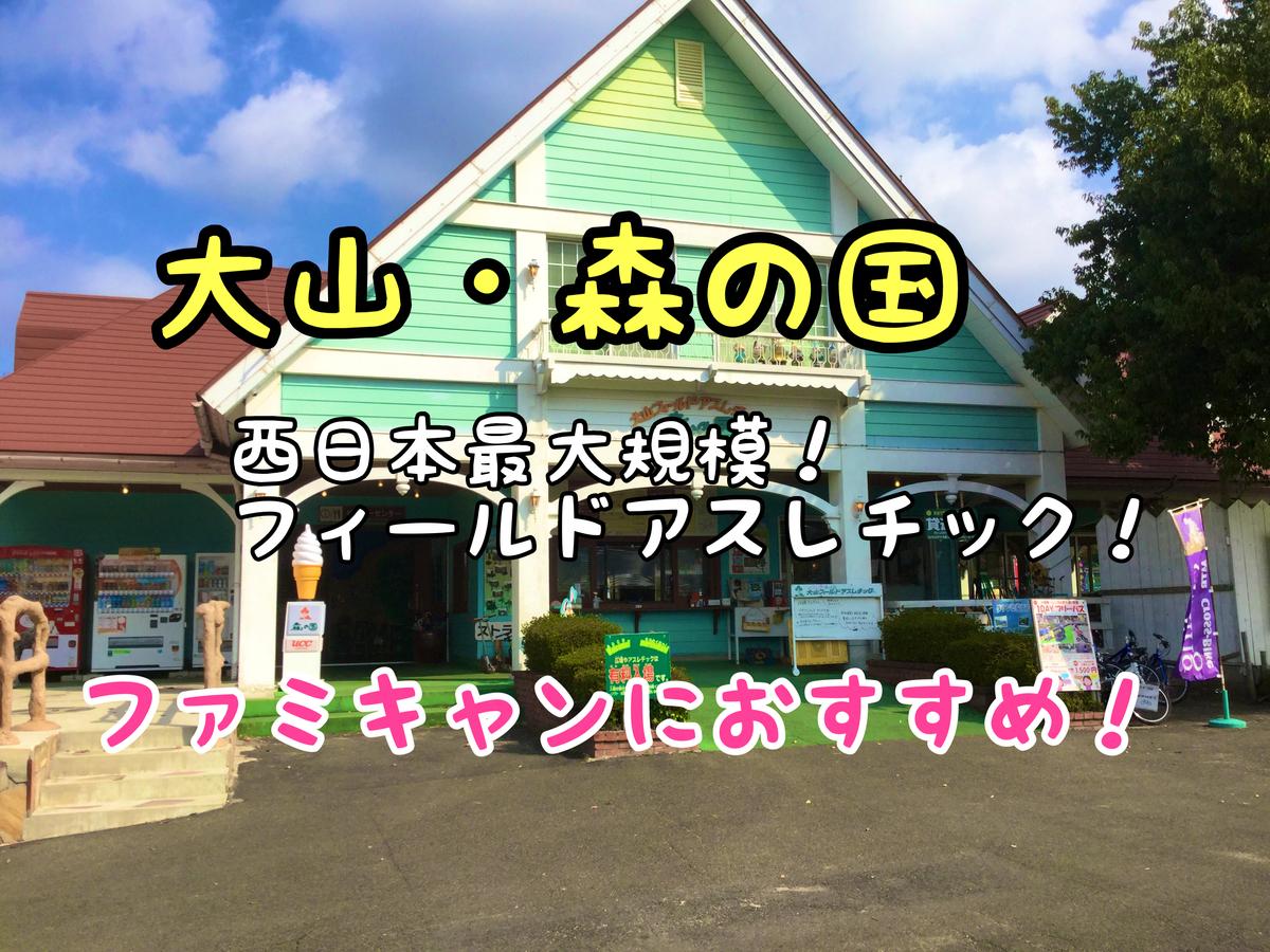 f:id:shoregomoku:20201104111456j:plain