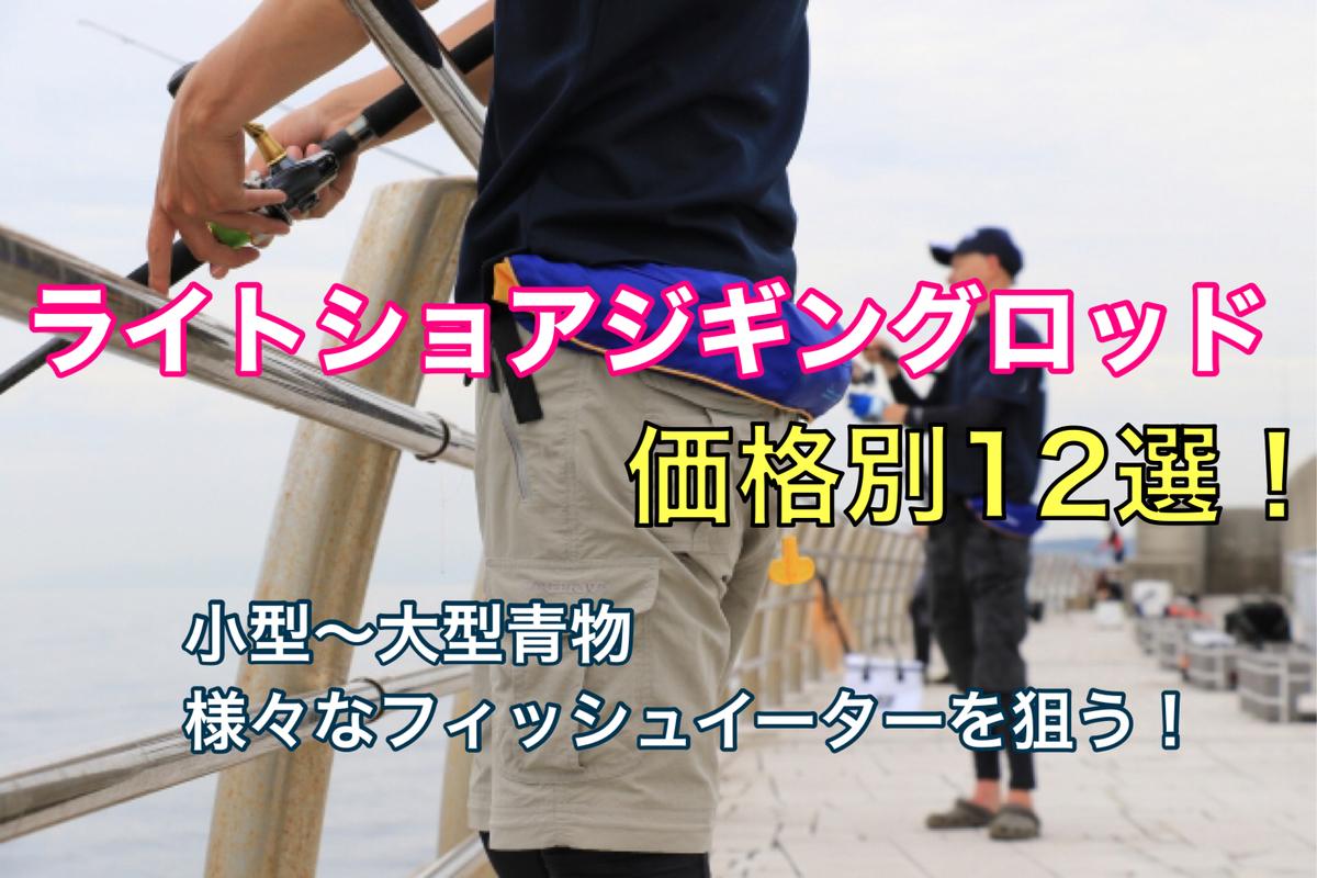 f:id:shoregomoku:20201127162227j:plain