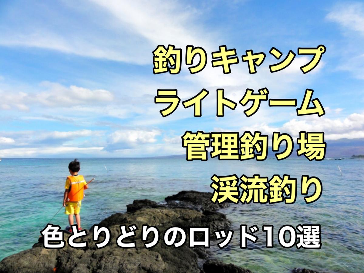 f:id:shoregomoku:20210205144000j:plain