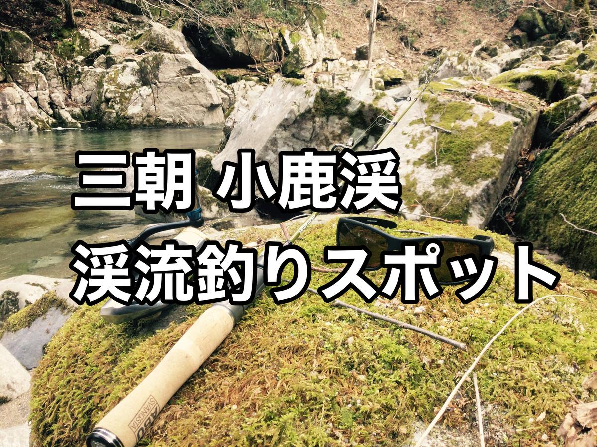f:id:shoregomoku:20210318142542j:plain