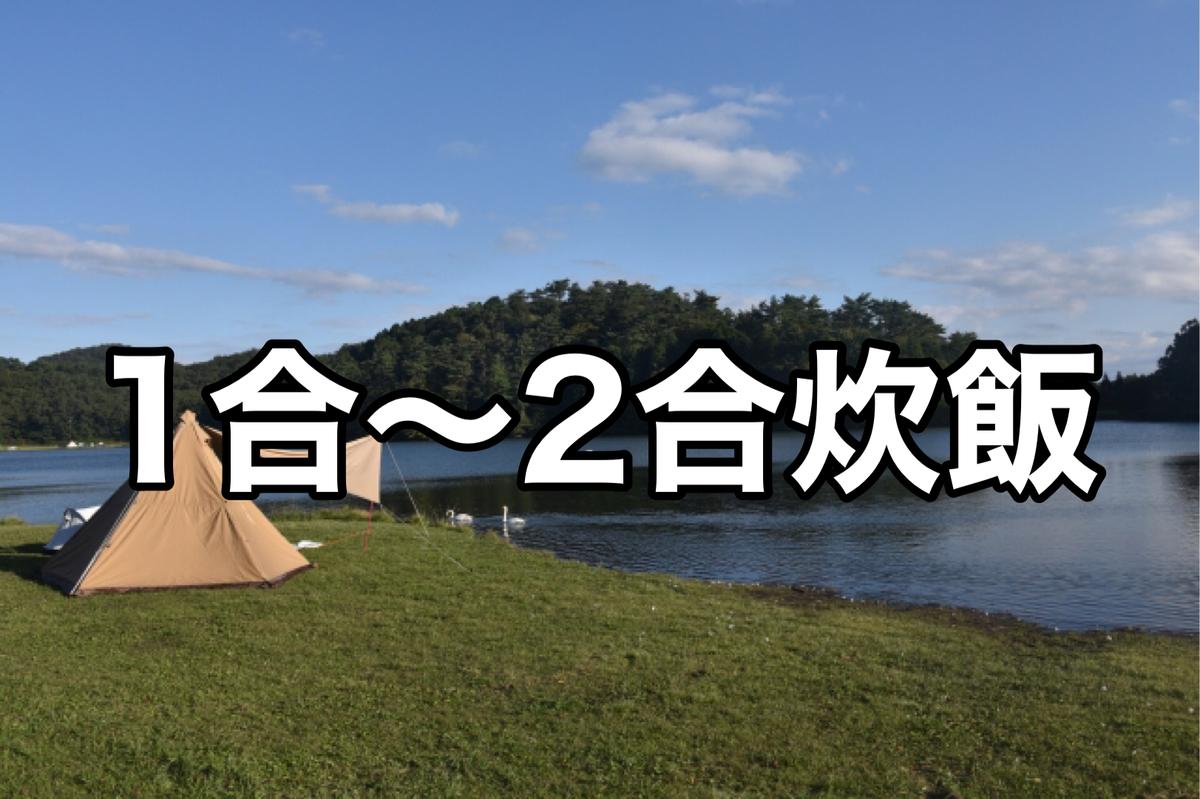 f:id:shoregomoku:20210326132348j:plain