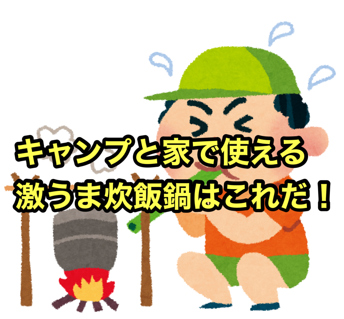 f:id:shoregomoku:20210326152509j:plain