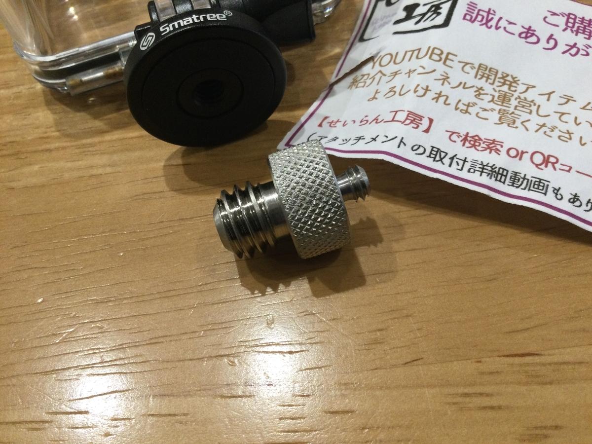 f:id:shoregomoku:20210421153708j:plain