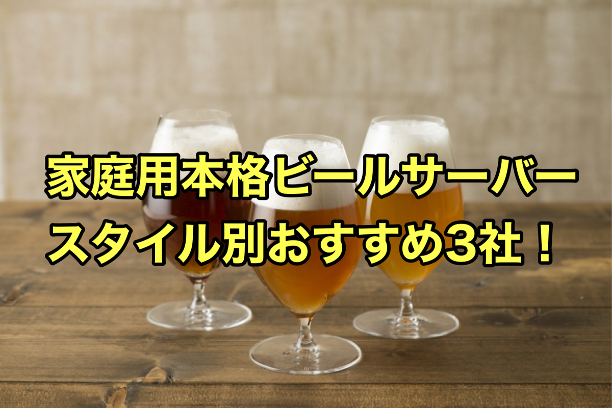 f:id:shoregomoku:20210525101001j:plain