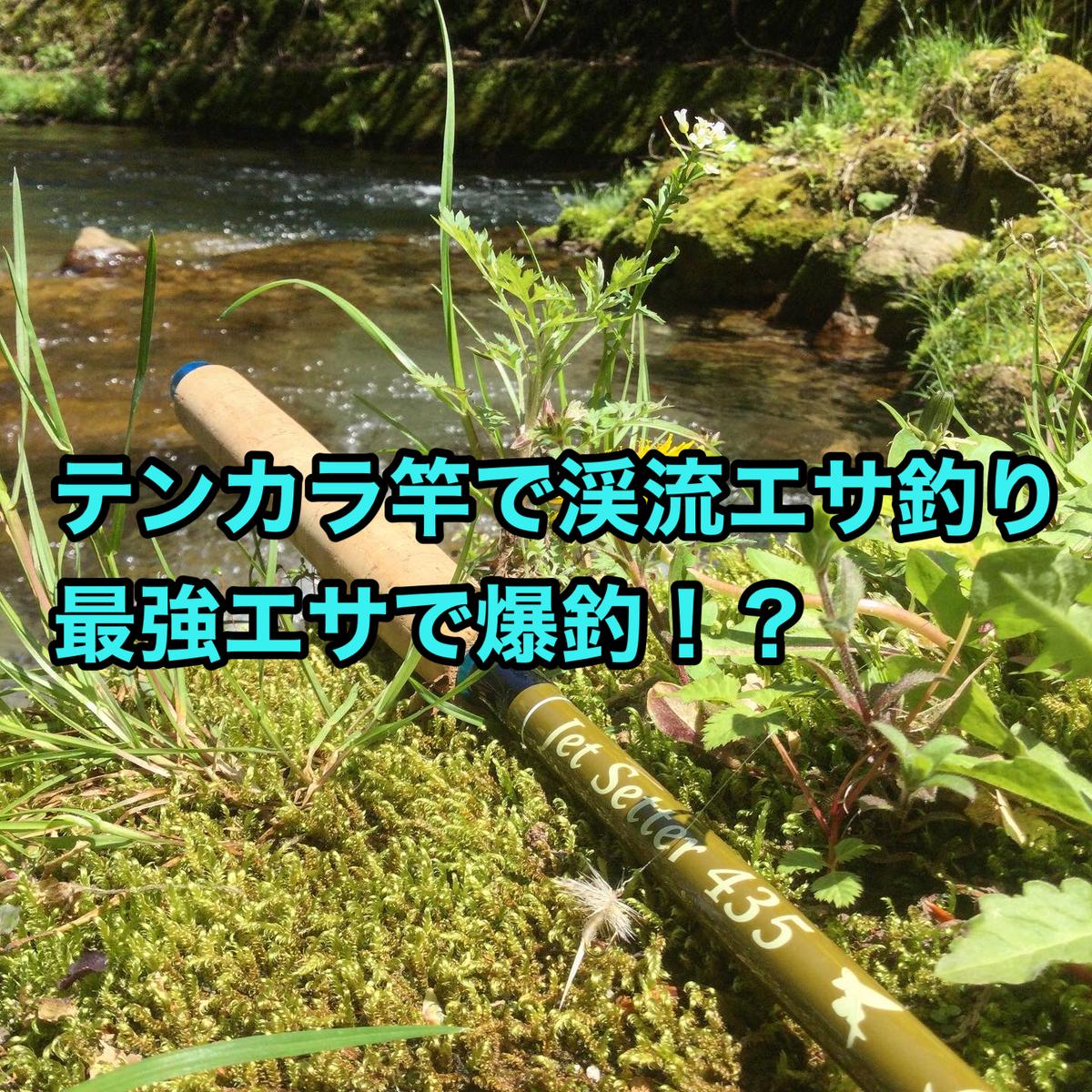 f:id:shoregomoku:20210526104051j:plain
