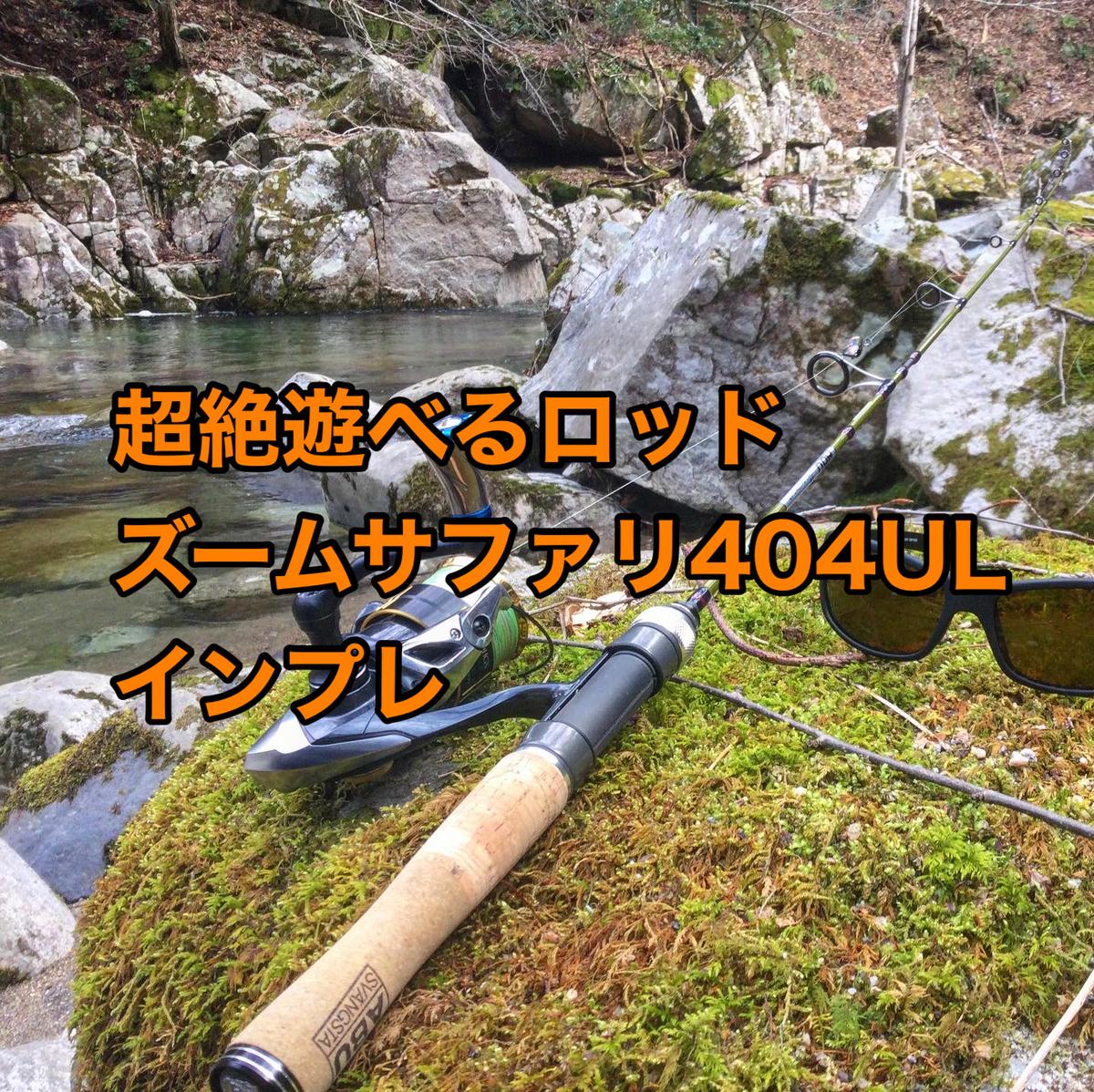 f:id:shoregomoku:20210529092436j:plain