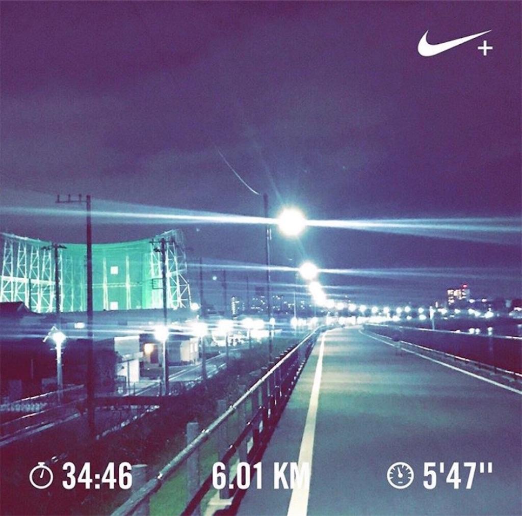 f:id:short-cut-to-runners-high:20190918000753j:image