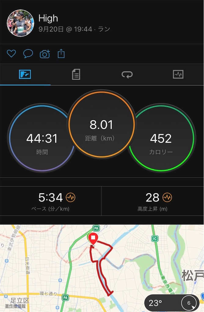 f:id:short-cut-to-runners-high:20190920234108j:image