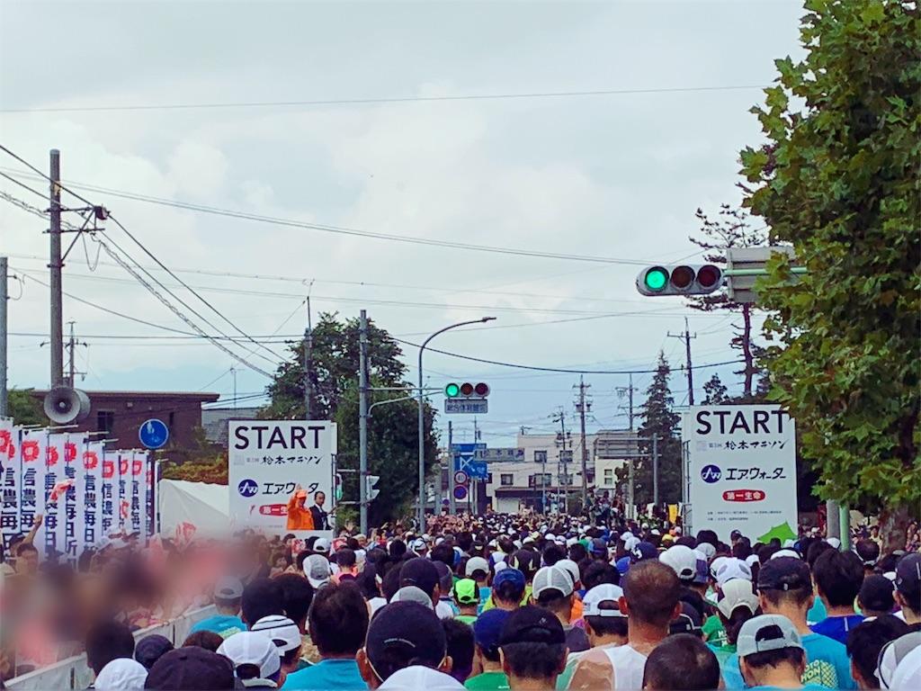 f:id:short-cut-to-runners-high:20191008152158j:image