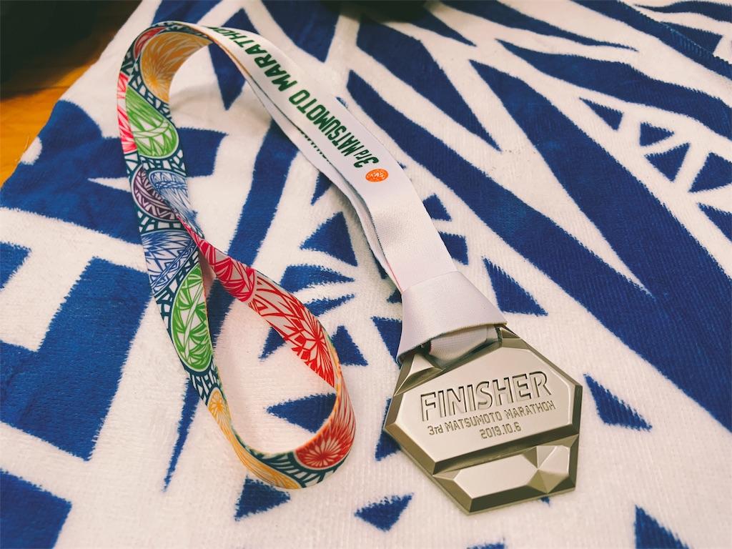 f:id:short-cut-to-runners-high:20191010011211j:image