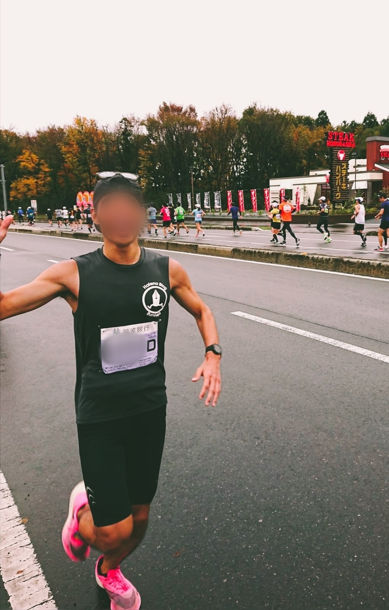 f:id:short-cut-to-runners-high:20191201094525j:plain
