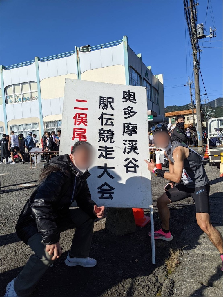 f:id:short-cut-to-runners-high:20201208182102j:plain