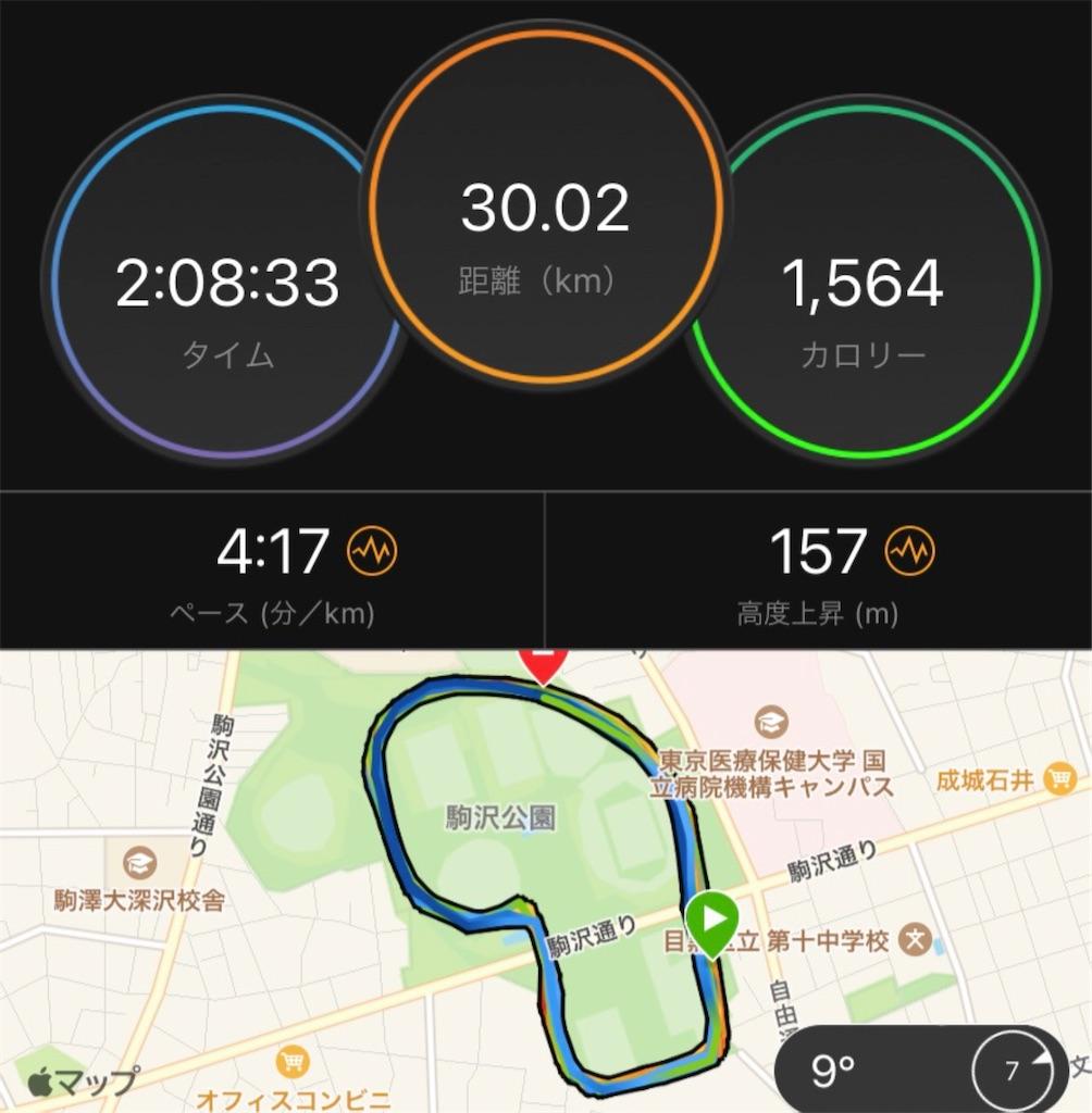f:id:short-cut-to-runners-high:20201225113958j:plain