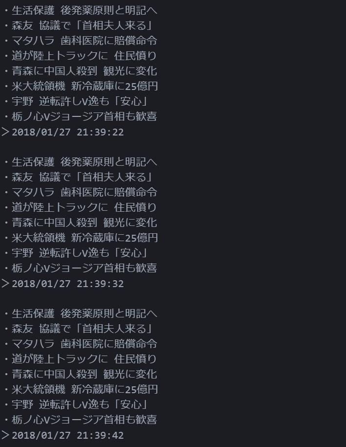 f:id:short_4010:20180127214124p:plain