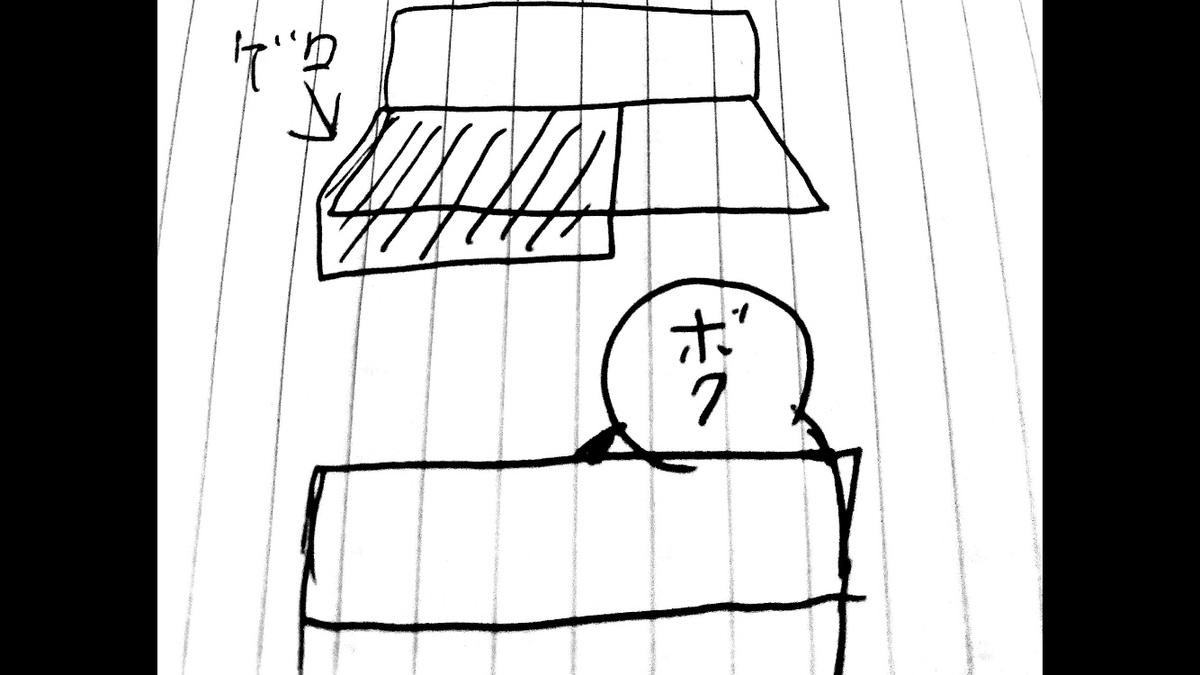 f:id:short_ogasawara:20201209081320j:plain