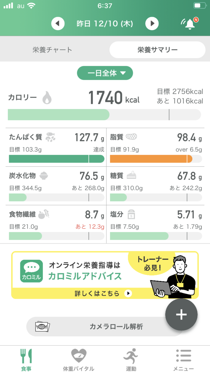 f:id:short_ogasawara:20201211063938p:plain