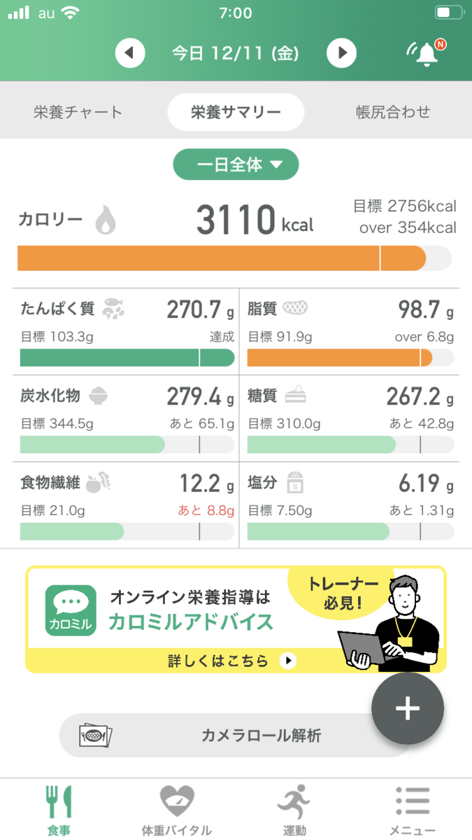 f:id:short_ogasawara:20201211070148p:plain