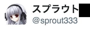 f:id:shortcut3:20160416214427p:plain