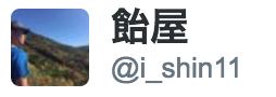 f:id:shortcut3:20161008201420p:plain