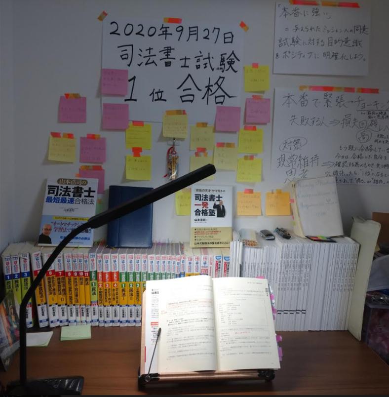 f:id:shoshi-kun:20201016093114p:plain