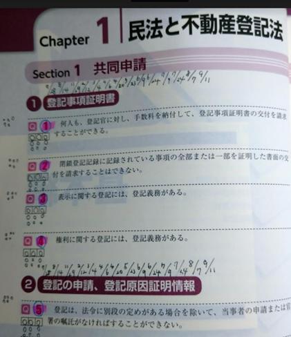 f:id:shoshi-kun:20201021093629p:plain