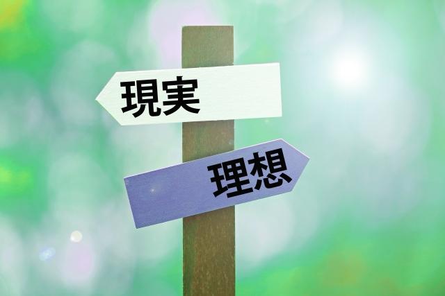f:id:shoshi-kun:20201027231647j:plain