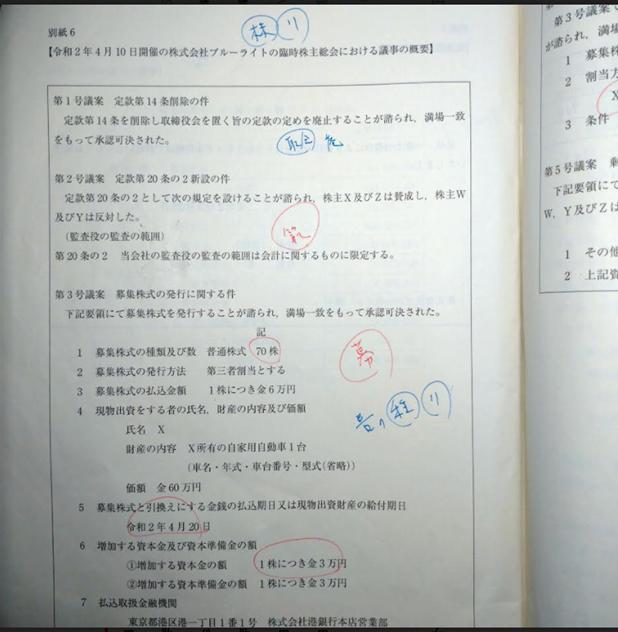 f:id:shoshi-kun:20201111110620p:plain
