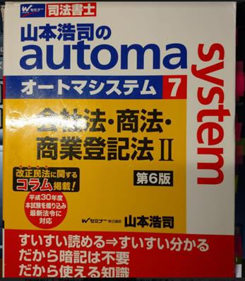 f:id:shoshi-kun:20201202191307p:plain