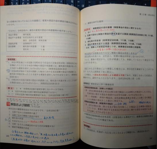 f:id:shoshi-kun:20201202191431p:plain