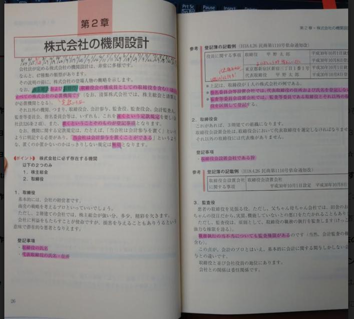 f:id:shoshi-kun:20201202192127p:plain