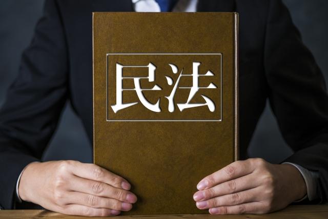 f:id:shoshi-kun:20201209201912j:plain